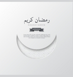 paper ramadan kareem white crescent moon vector image