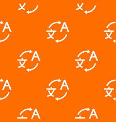 translating pattern seamless vector image