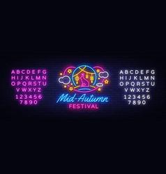 happy mid autumn festival neon sign mid vector image