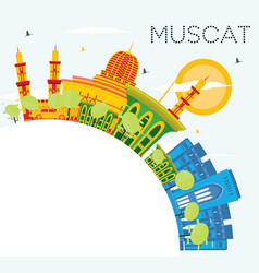 Muscat skyline with color buildings blue sky and vector