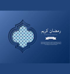 paper ramadan kareem background blue holiday vector image