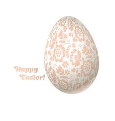 easter egg luxury decoration floral elegant style vector image vector image