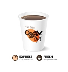 Card template with coffee cup vector image