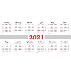 calendar for 2021 year week starts sunday vector image