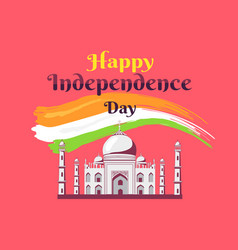 Happy independance day in india colorful banner vector
