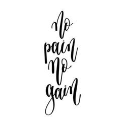 No pain no gain - hand lettering inscription text vector