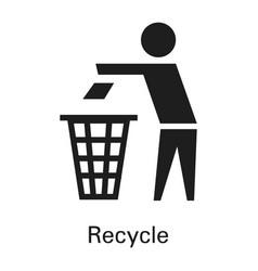 recycle trash bin icon simple style vector image