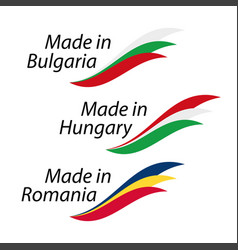 Simple logos made in bulgaria made in hungary vector