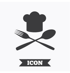 Chef hat sign icon Cooking symbol vector image vector image