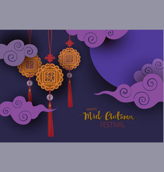 Chinese happy mid autumn festival greeting design vector