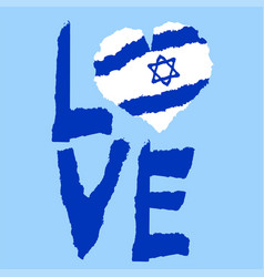Love israel america vintage national flag in vector