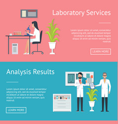 laboratory service and results vector image vector image