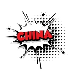 Comic text China sound effects pop art vector image vector image