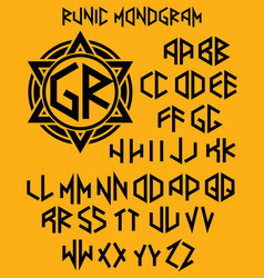 monogram pattern with set of two-sided letters vector image