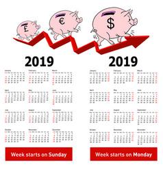stylish calendar pig piggy bank for 2019 sundays vector image