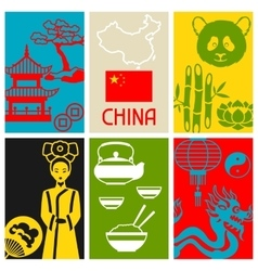 China cards design Chinese symbols and objects vector image