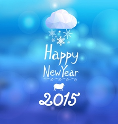 Congratulatory New Year background with text vector