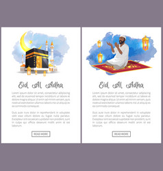 Eid al adha holiday internet vertical posters set vector