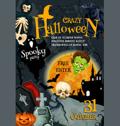 halloween witch monsters party poster vector image