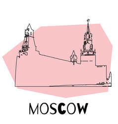 Moscow hand drawn poster vector