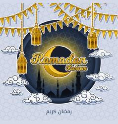 ramadan kareem on crescent moon and mosque vector image