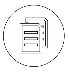 Two sheets of document black icon in circle vector