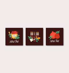 collection square rosh hashanah cards with vector image