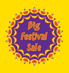 diwali big festive sale banner design vector image