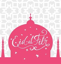 Typography in mosque vector