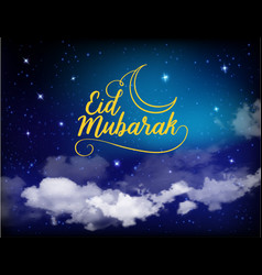 eid mubarak background with moon and stars vector image