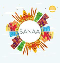 sanaa yemen skyline with color buildings blue sky vector image