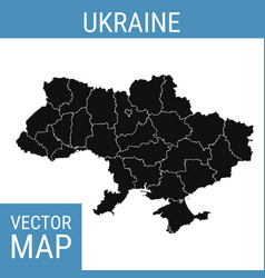 Ukraine map with title vector