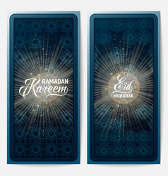 Ramadan kareem eid mubarak vector