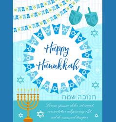 happy hanukkah greeting card flyer poster vector image