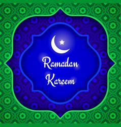arabic background ramadan green blue vector image