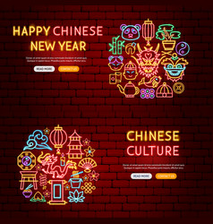 chinese neon banners vector image
