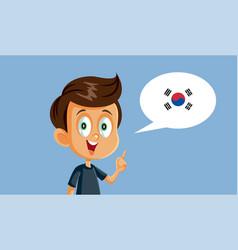 Little boy speaking korean vector