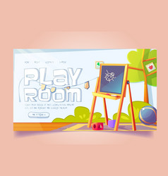 Playroom banner with furniture and toys for kids vector
