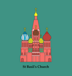 saint basils cathedral icon vector image