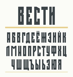 Bold sans serif font in retro newspaper style vector