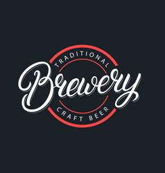 Brewery hand written lettering logo vector