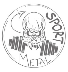 cool skull logo vector image
