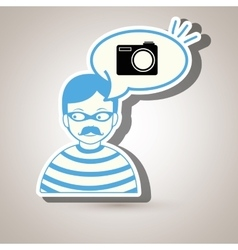 hacker information app icon vector image
