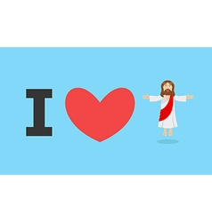 I love Jesus Symbol of heart and Son of God vector image