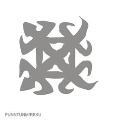 Monochrome icon with adinkra symbol funntumireku vector