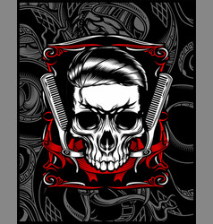 barber shop skull vector image