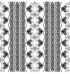 Striped floral seamless border pattern white vector