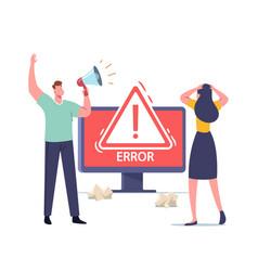 System work error 404 maintenance page not found vector
