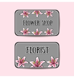 FlowerBusinessCards2 vector image