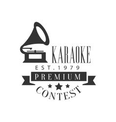 Singing contest karaoke premium quality bar club vector
